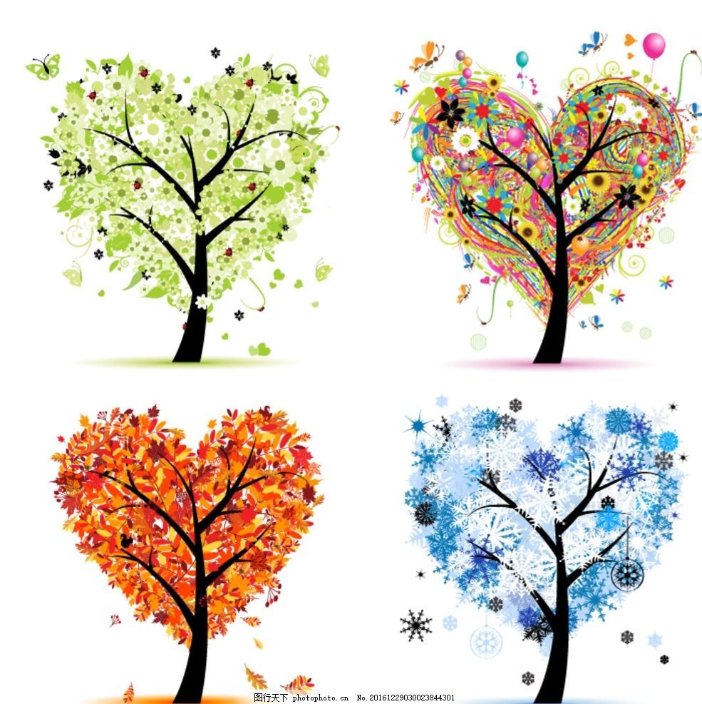 浪漫 温馨 墨迹 油墨 水粉 爱心树 手绘大树 树木素材 手绘 绿色 树枝