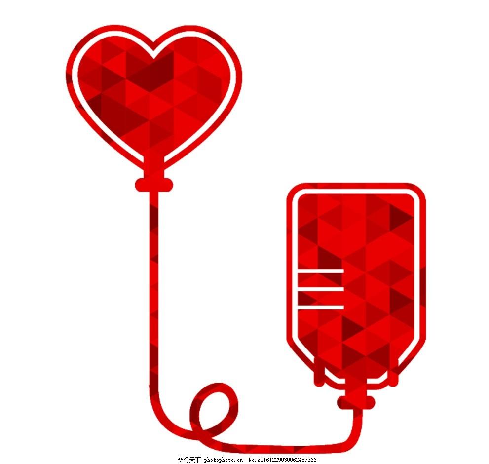 献血 奉献爱心 献血折页 无偿献血海报 手捧心 无偿献血宣传 无偿献血