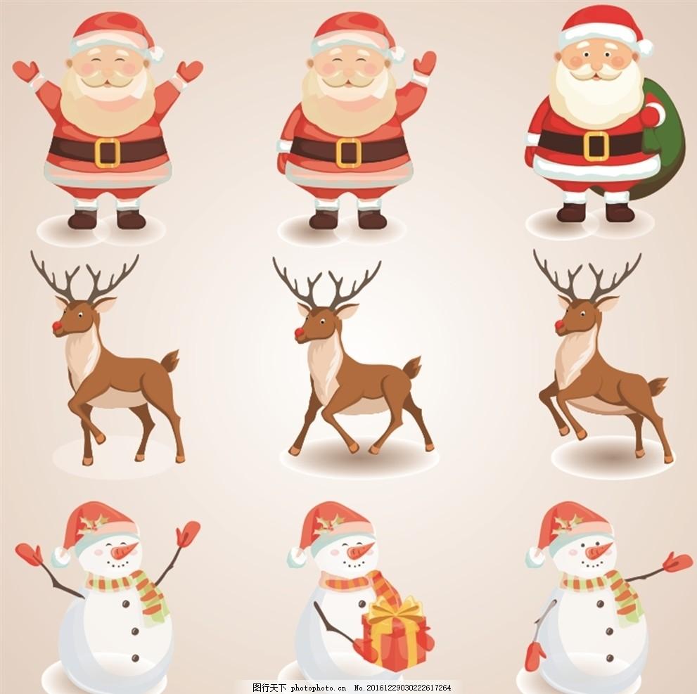手工绘画圣诞鹿制作方法图解