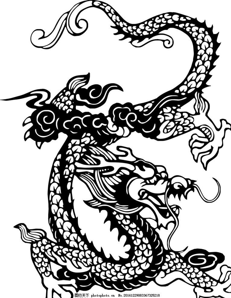 龙,神龙 中国龙 矢量图 黑白 手绘 神话 神兽 奇异-图