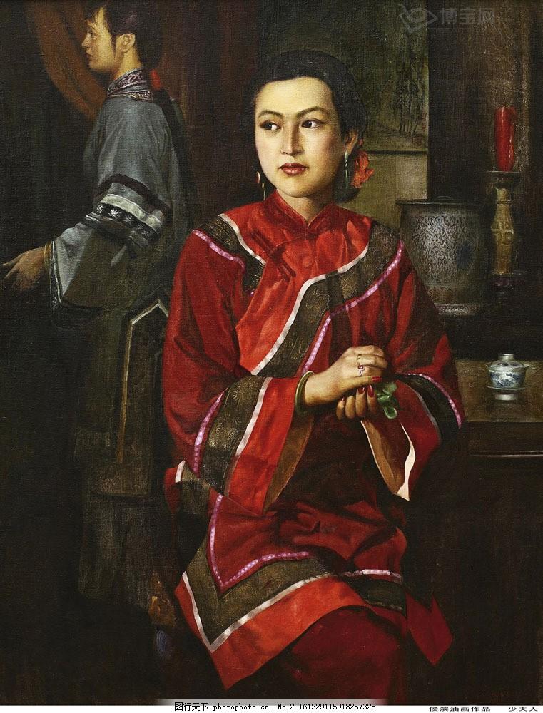 油画 绘画艺术 油画写生 油画人物 旗袍美女 女人肖像画 人物油画写生