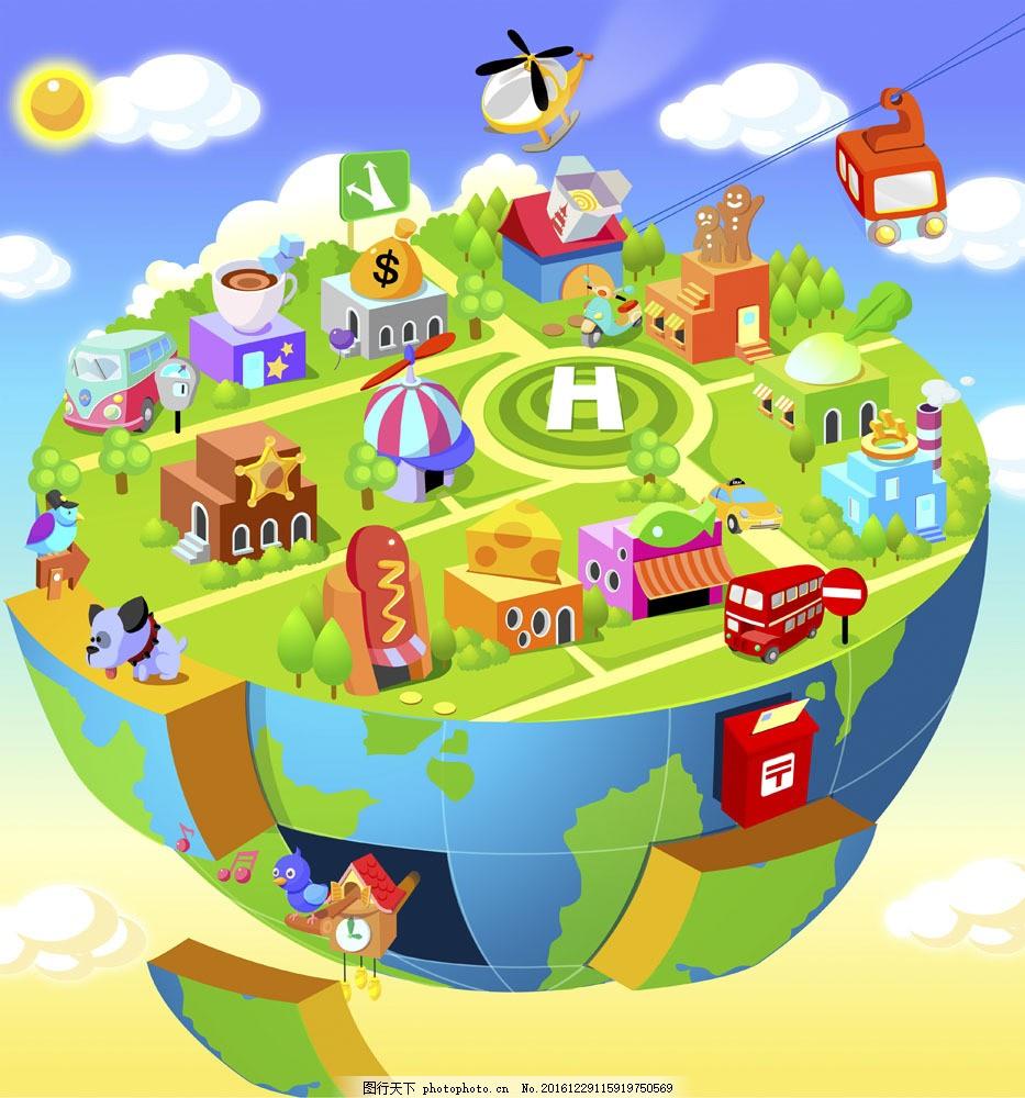 卡通游乐园图片素材 卡通画 插画 可爱 儿童画 游乐园 卡通风景 地球