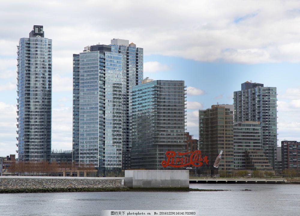 楼房 城市建筑 繁华都市 美丽城市风景 城市风光 城市美景 城市景色