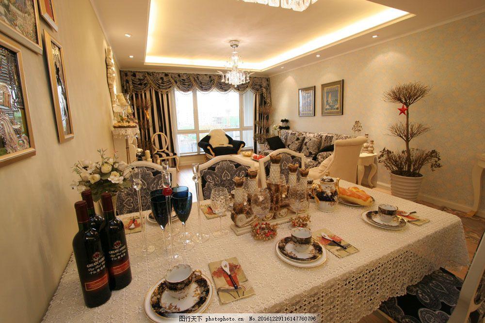 欧式餐厅装修设计 欧式餐厅装修设计图片素材 欧式豪华装修 餐厅装饰