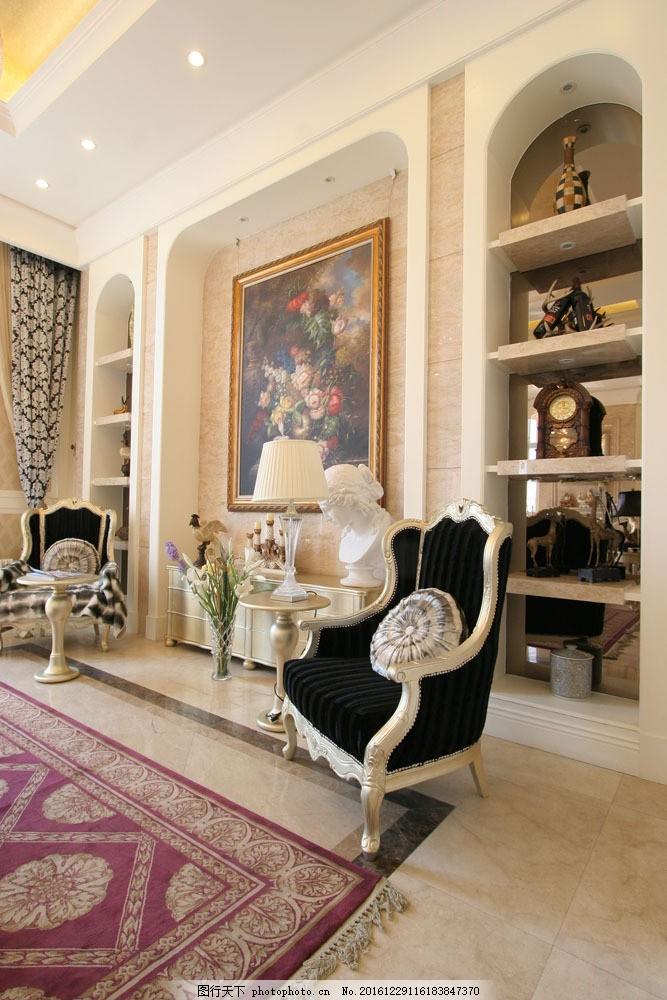 欧式风格客厅装修效果图图片图片