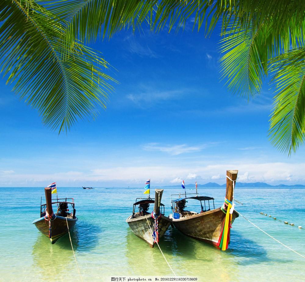 设计图库 高清素材 自然风景  美丽海滩上的游船图片素材 海滩 沙滩