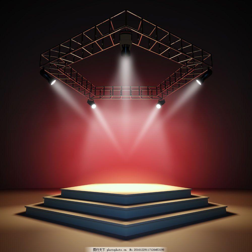 红色背景灯光个人舞台造型图片素材 个人表演舞台设计