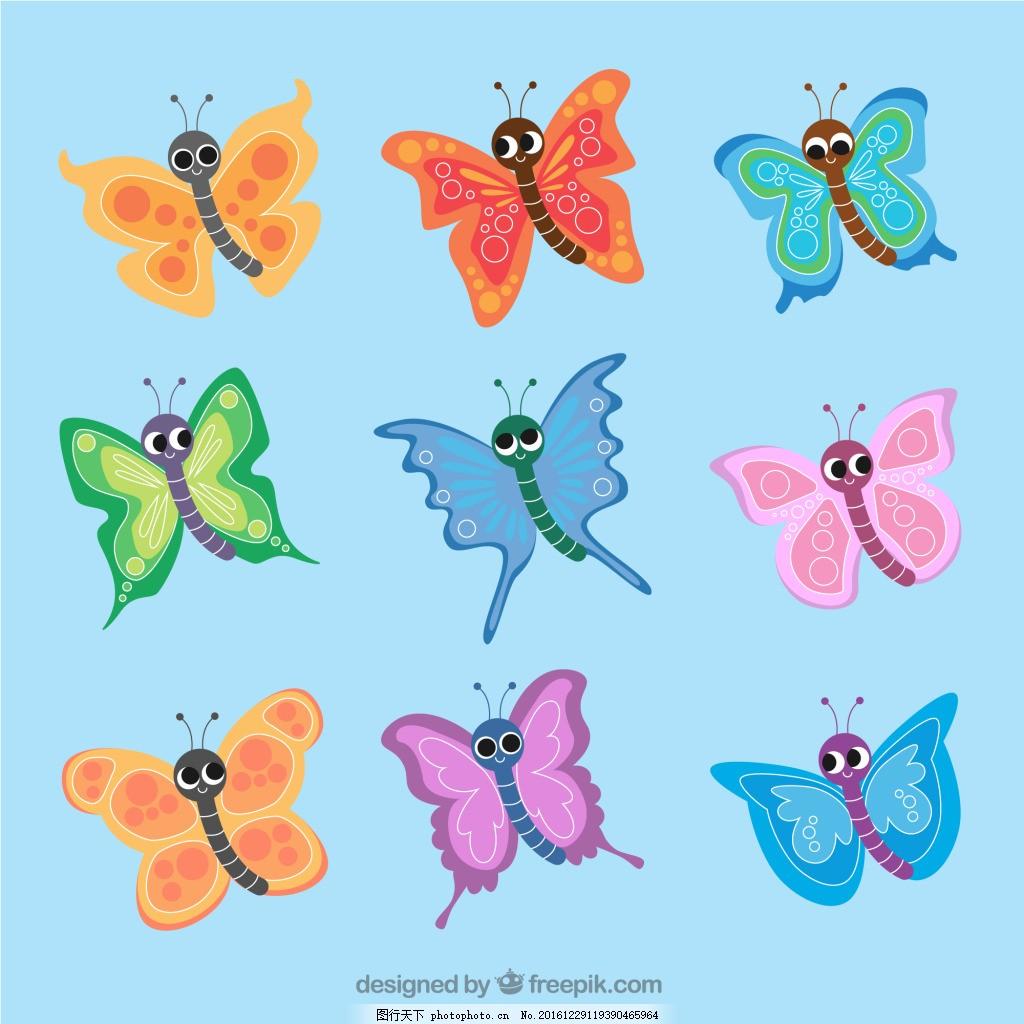 一组彩色小蝴蝶可爱素材