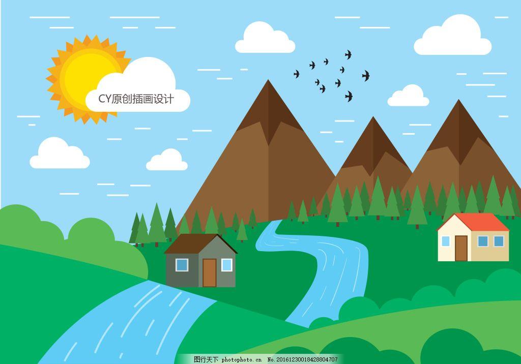 唯美风景插画 大气 唯美 小清新 插画 风景 矢量 扁平化 太阳 河流