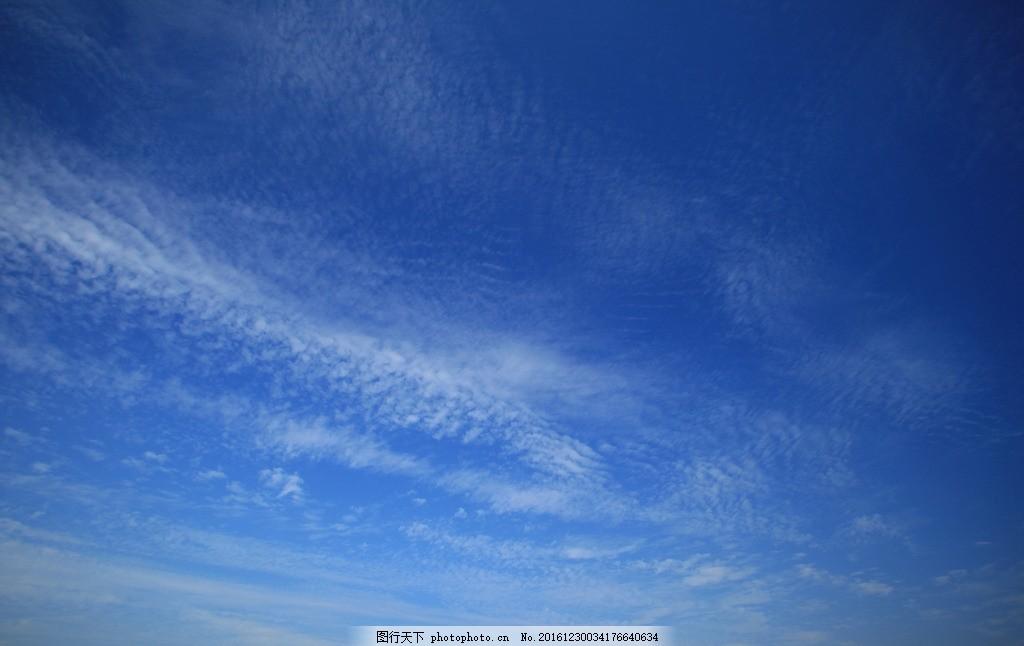 放射云素材 云朵 蓝天白云 航拍补天 风景 摄影