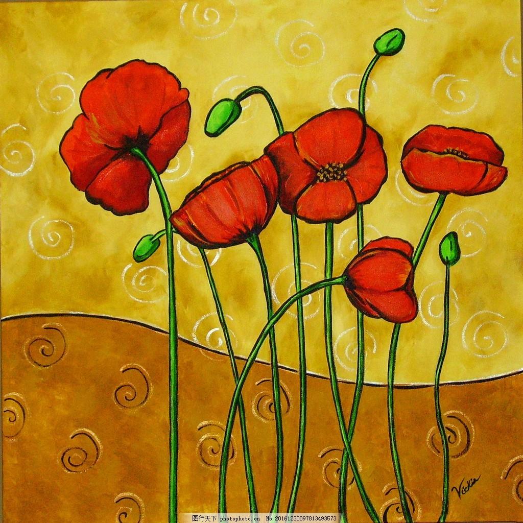 彩色手绘装饰画 彩绘 鲜艳 花苞 花纹