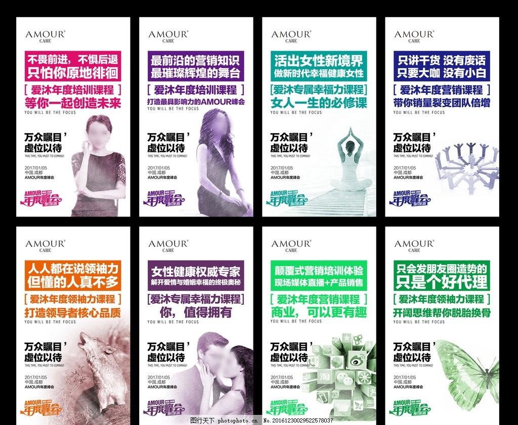 微商活动海报 文字排版设计 微商活动造势 大事件 广告设计 加入我们