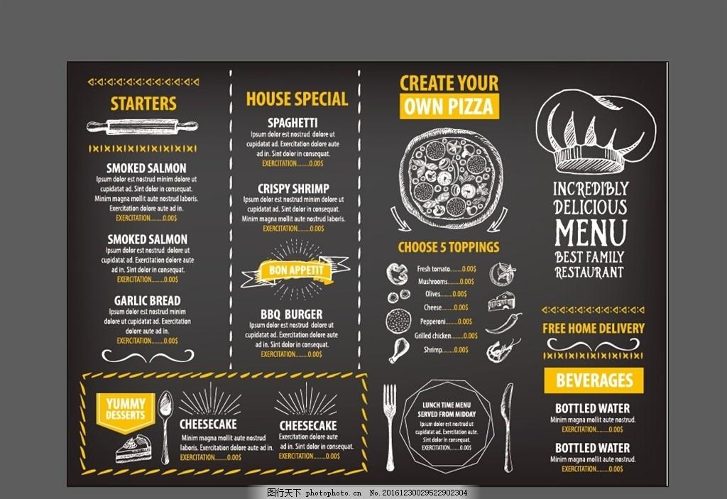 菜单设计手绘样式