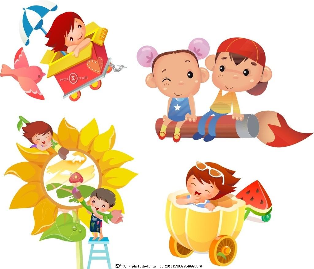 卡通儿童 学生 卡通素材 可爱 手绘素材 儿童素材 幼儿园素材