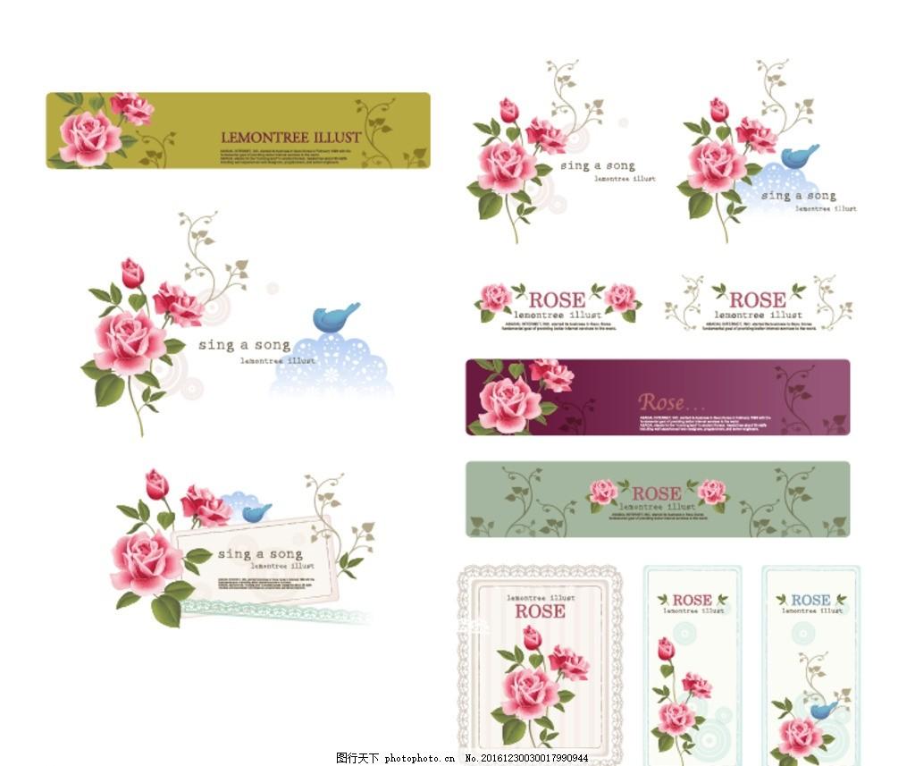 手绘玫瑰花 手绘图 水彩 玫瑰花 花素材 一支玫瑰 粉色玫瑰 型面料