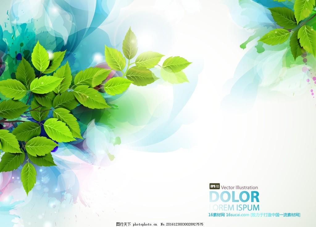清新手绘树叶 绘小清新 小清新树叶 小菊花 手绘中国风 手绘水彩