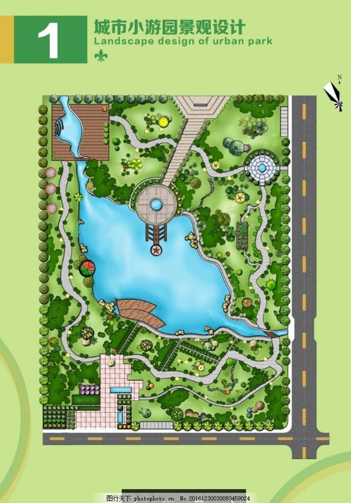 景观设计排版 景观排版 设计排版 建筑设计 建筑排版 建筑设计模板