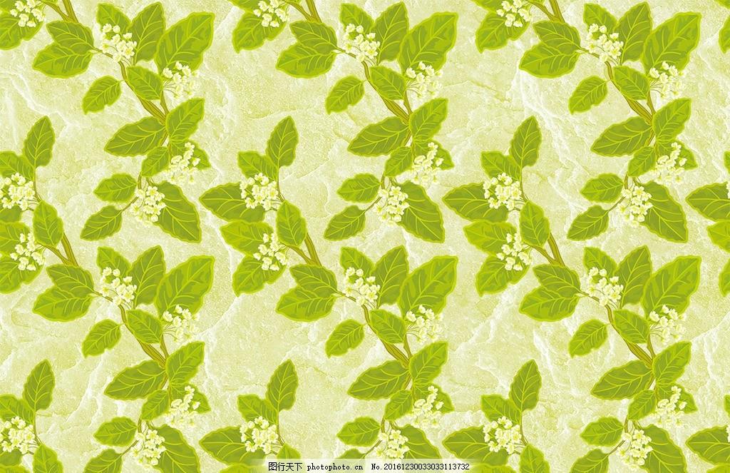 手绘水彩绿色树叶美式墙纸