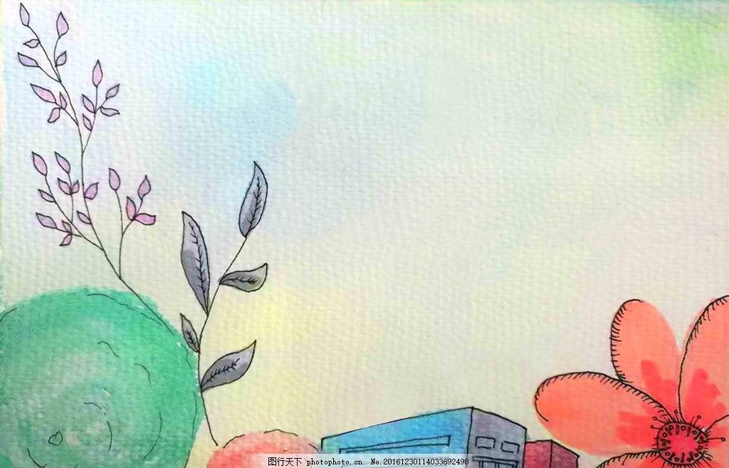 手绘花朵 植物 水粉 厂房 文化艺术 绘画书法