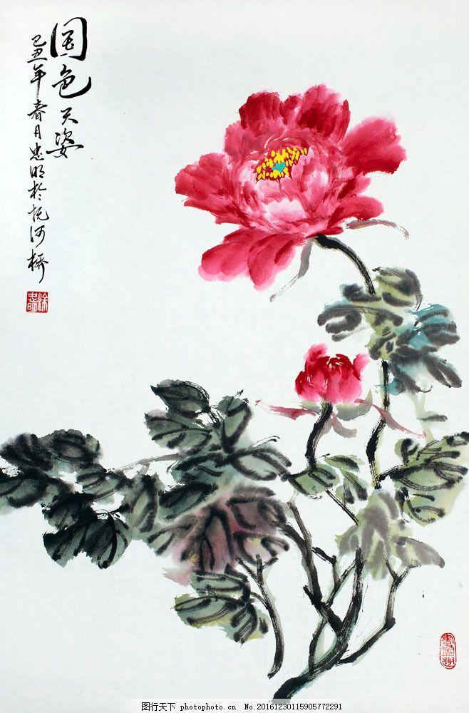 水墨牡丹国画图片素材 中国画 国画 绘画艺术 装饰画 牡丹 水墨画