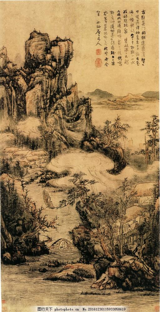 国画山水画图片素材 国画风景写意 山水画 水墨风景画 水墨画 绘画