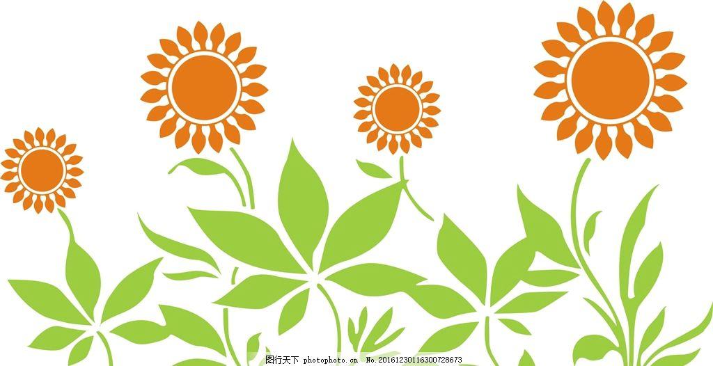 壁画 向日葵 太阳 花      贴画      falsh 刻画 书法 硅藻泥 挂画