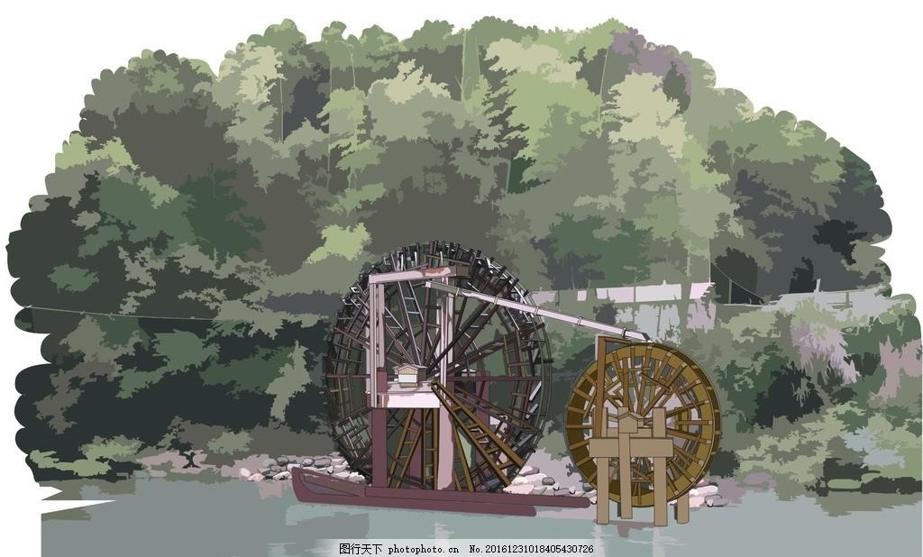 水车风景 水车 风景 手绘 原创 山水 设计 动漫动画 风景漫画 cdr