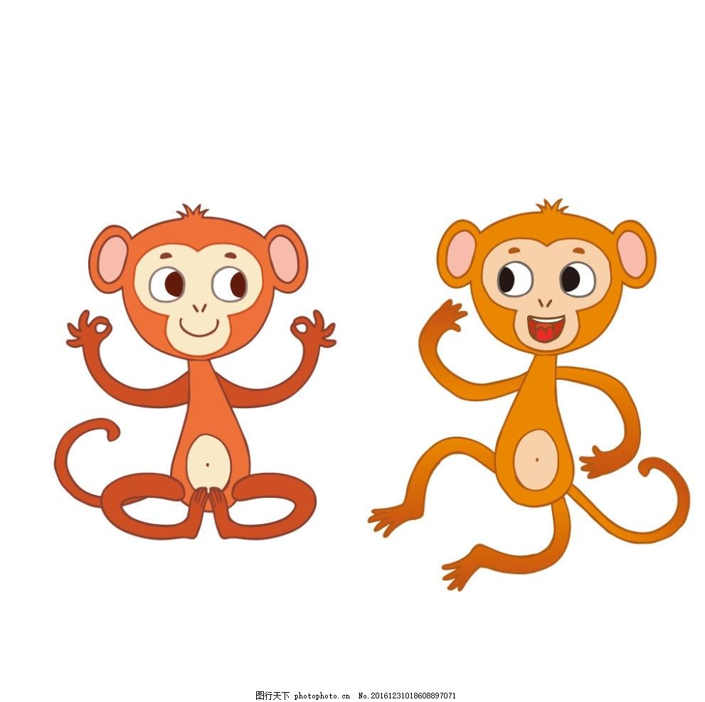 可爱卡通猴子 可爱 卡通 猴子 monkey 猴子王 孙悟空 设计 动漫动画