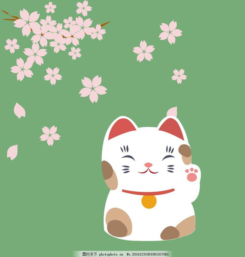 樱花树下富贵猫可爱卡通招财猫咪卡通猫咪