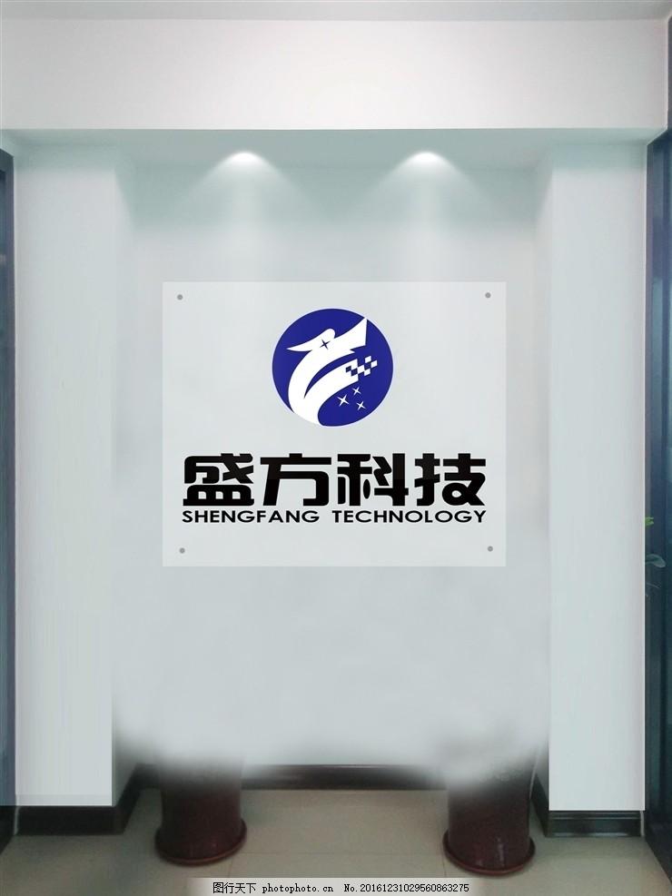 天津亚克力形象墙_形象墙设计 企业形象墙 科技形象墙 透明亚克力 科技形象背景 射灯