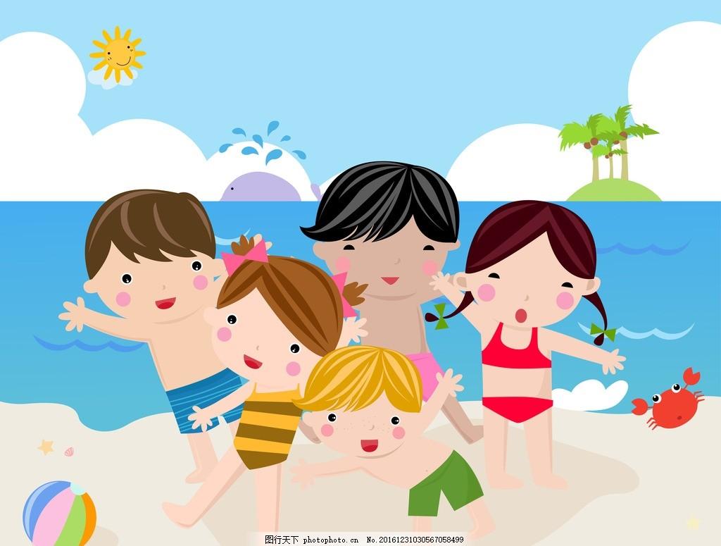 卡通儿童 卡通儿童图片 夏天 游玩