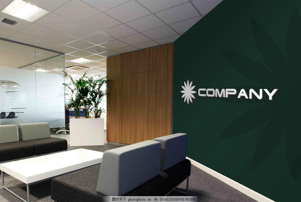 公司logo墙装修效果图