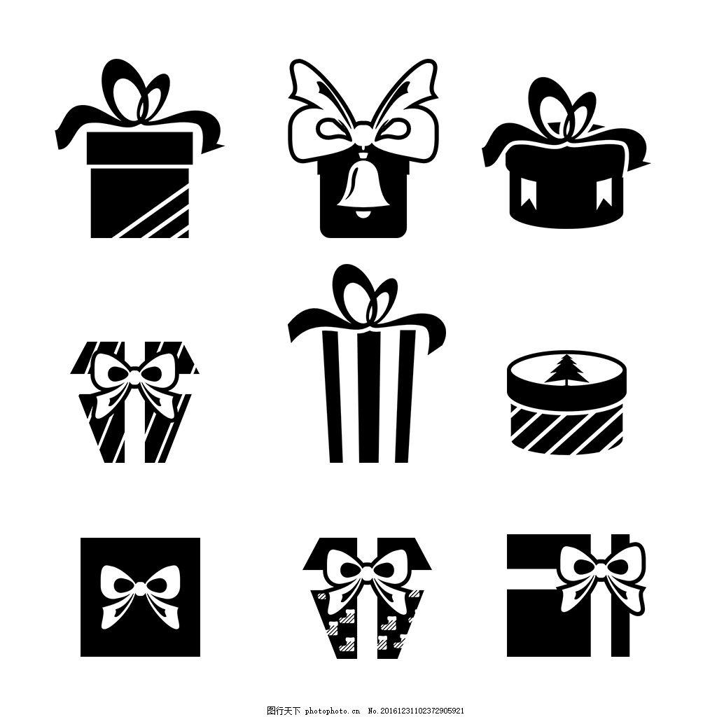 线性 扁平 手绘 单色 多色 简约 精美 可爱 图标 icon eps 礼物盒