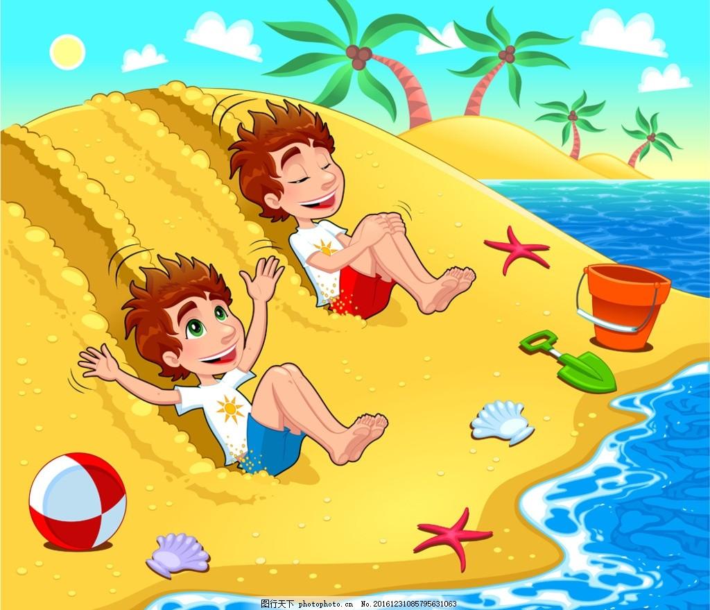 卡通儿童 卡通儿童图片 夏天 游玩 卡通设计 广告设计