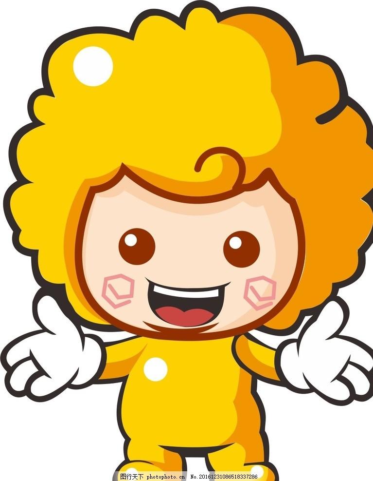 插画 吉祥物 动画 小人物 漫画 可爱 吉祥物 设计 广告设计 卡通设计