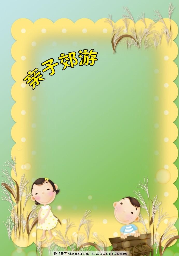 儿童相册 毕业留念册 成长记忆册 毕业纪念册 儿童幼儿园 成长相册图片