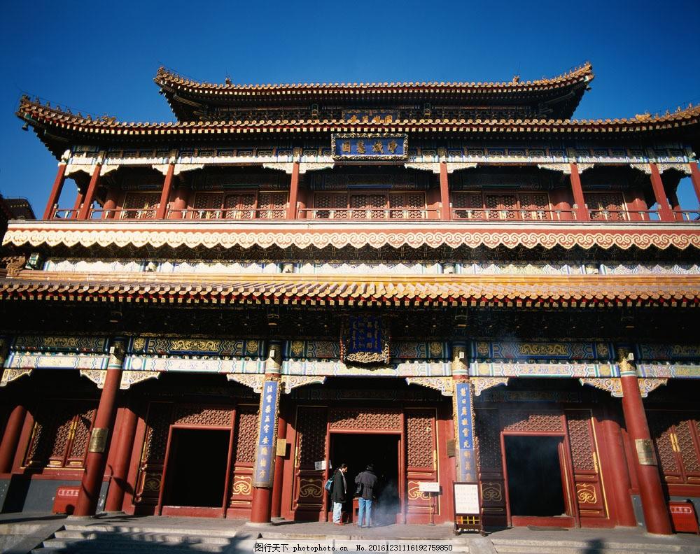 中国古代阁楼建筑图片