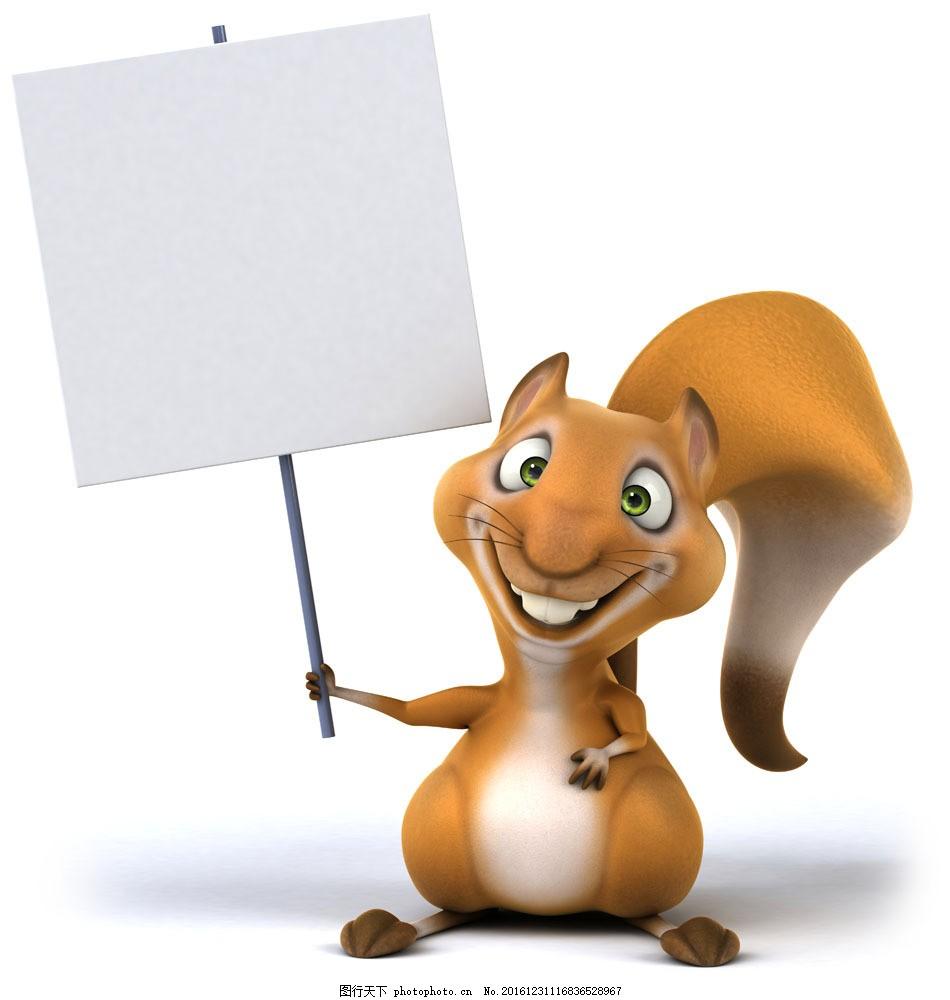举广告牌的松鼠 举广告牌的松鼠图片素材 卡通松鼠 卡通动物 卡通动物
