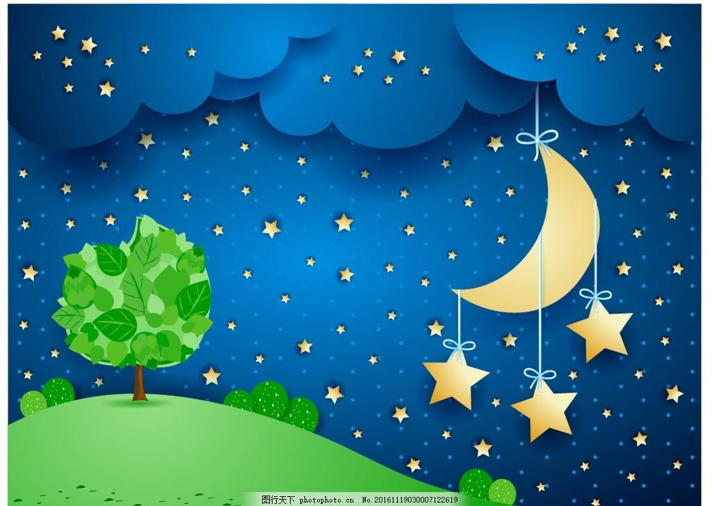 星空背景,卡通星星,卡通月亮,童真,童趣,温馨,动漫
